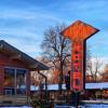 Diamond-Motel-Abilene,KS